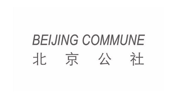 beijingcommune logo