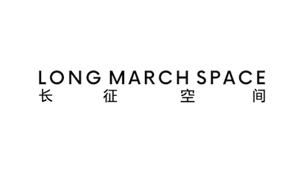long-march-logo