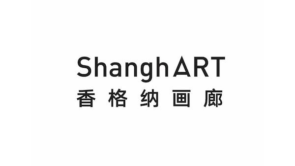 shanghart-logo