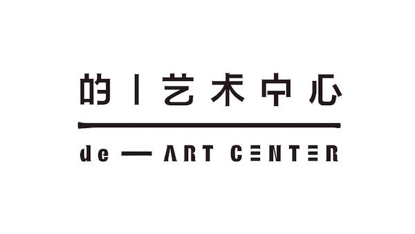 deartcenter logo