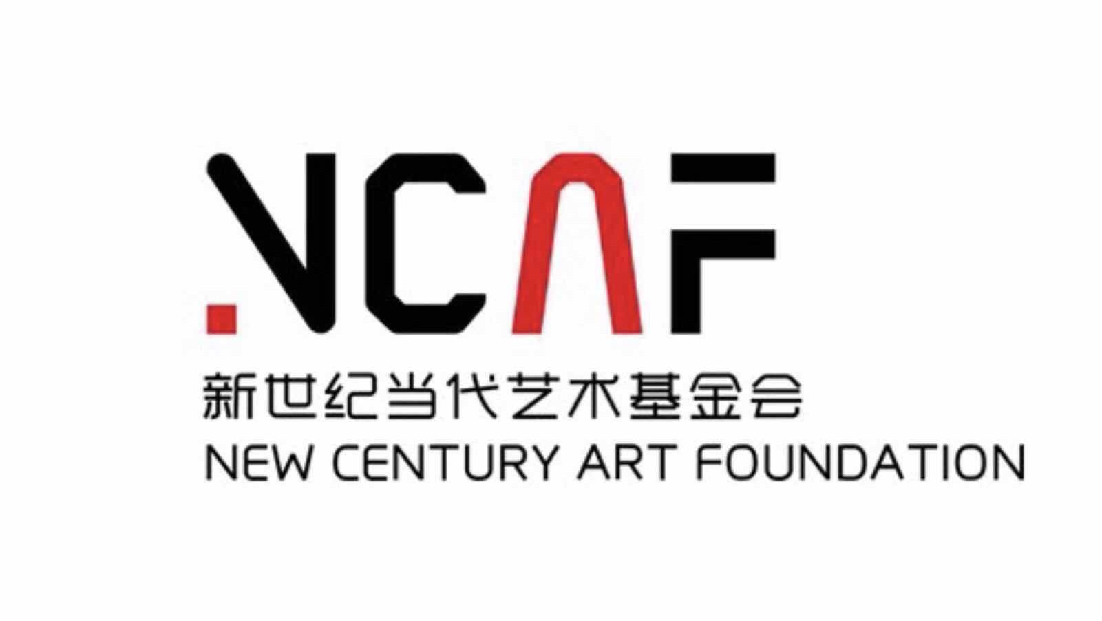 New Century Art Foundation